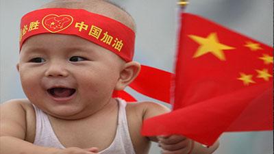 এক সন্তান নীতি বন্ধে জনসংখ্যা বাড়ছে চীনে