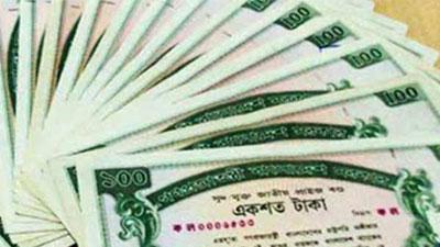 প্রাইজবন্ডের ৬ লাখ টাকা জয়ী নম্বর '০৬১৭৩৯৪'