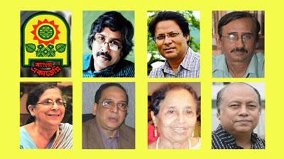 বাংলা একাডেমি সাহিত্য পুরস্কার ঘোষণা