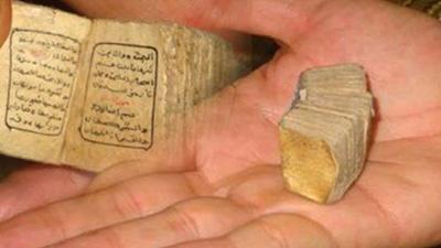 ১১০০ হিজরির ক্ষুদ্র কুরআনের সন্ধান