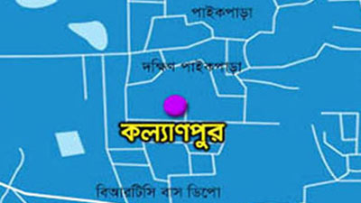 কল্যাণপুরের সব শিক্ষা প্রতিষ্ঠান বন্ধ থাকবে আজ