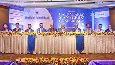 শাহজালাল ব্যাংকের অর্ধ-বার্ষিক ব্যবস্থাপক সম্মেলন অনুষ্ঠিত