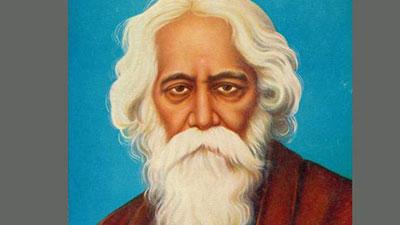 রবীন্দ্রনাথ ঠাকুরের ৭৫তম প্রয়াণবার্ষিকী শনিবার