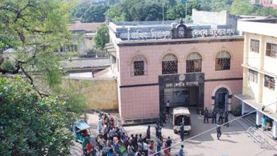 পুরানো কেন্দ্রীয় কারাগারে থাকবে বিনোদনের নানা ব্যবস্থা