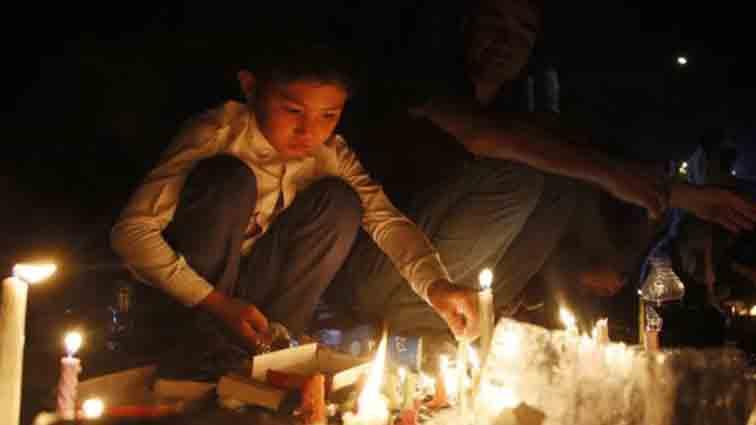 আফগানিস্তানে পালিত হচ্ছে জাতীয় শোক