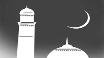 রোজা : গুনাহের কাফফারা