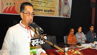'ছাত্রলীগ সন্ত্রাসবাদের বিরুদ্ধে রুখে দাঁড়াবে'