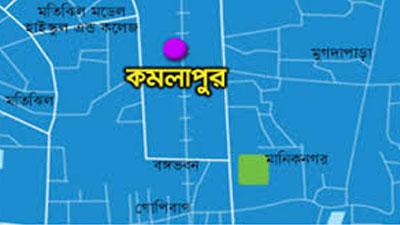 কমলাপুরে ইয়াবাসহ যাত্রী আটক