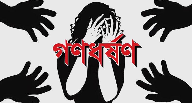 কলকাতায় চলন্ত গাড়িতে তরুণীকে গণধর্ষণ