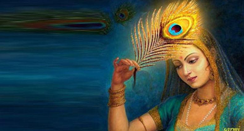 রাবেয়া রাহীম-এর ভালবাসার অনুভব