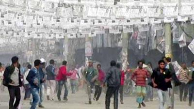 সুনামগঞ্জে ভোটকেন্দ্রে সংঘর্ষে যুবক নিহত
