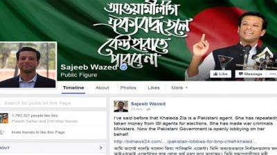 খালেদা জিয়া পাকিস্তানি এজেন্ট : জয়