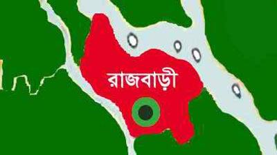 রাজবাড়ীর গোয়ালন্দে মাদকসেবীর কারাদণ্ড