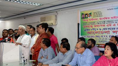 'বিএনপিকে নেতৃত্বশূন্য করতেই খালেদার বিরুদ্ধে মামলা'