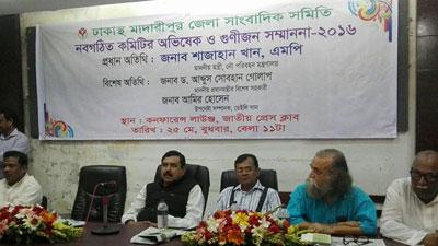 'সরকার উৎখাতের ষড়যন্ত্র করছেন খালেদা'