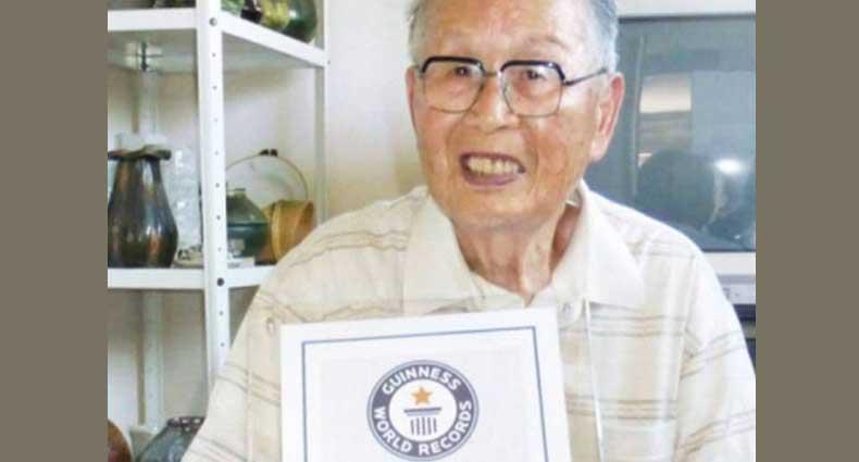 ৯৬ বছর বয়সে স্নাতক ডিগ্রী অর্জন!