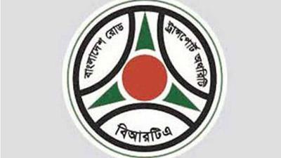 পটুয়াখালীতে বিআরটিএ'র ফি জমা দিতে ভোগান্তি
