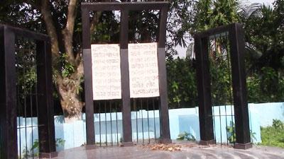 মাগুরায় কামান্না দিবস পালিত