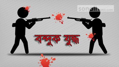 ঝিনাইদহে 'বন্দুকযুদ্ধে' দুইজন নিহত