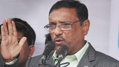 'বিএনপি হতাশাগ্রস্ত একটি দল'