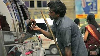 ভারতে ভিক্ষাবৃত্তিকে স্বীকৃতি দেয়ার সিদ্ধান্ত