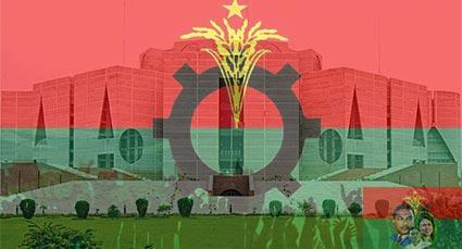 নভেম্বরে জোরদার আন্দোলনে নামছে বিএনপি