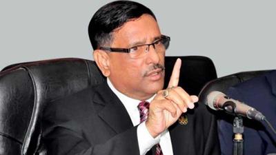 'বিএনপি প্রেসব্রিফিংনির্ভর রাজনীতি করছে'