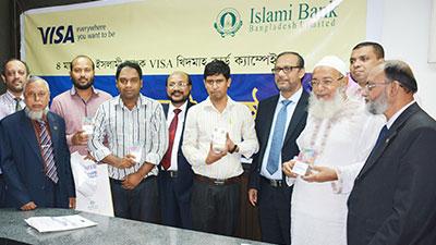 ইসলামী ব্যাংকের 'VISA-খিদমাহ কার্ড ক্যাম্পেইন'