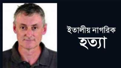 তাভেলা সিজার হত্যা : এখনও অধরা 'মূল পরিকল্পনাকারী'