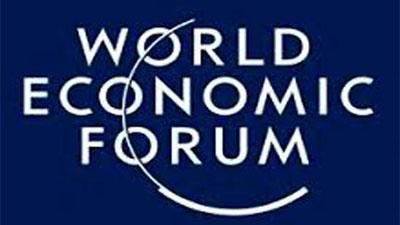 বৈশ্বিক অর্থনৈতিক সক্ষমতায় এগিয়েছে বাংলাদেশ