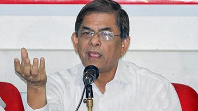 'সরকার অন্য দেশের স্বার্থে রামপালে বিদ্যুৎকেন্দ্র নির্মাণ করছে'