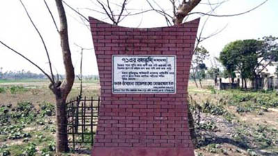 অজস্র আত্মার আহাজারি দমদমা বধ্যভূমিতে