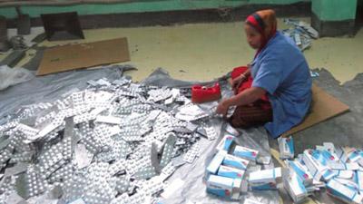 ভেজাল ওষুধ তৈরি করায় ওষুধ কোম্পানী সিলগালা