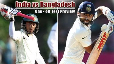 বাংলাদেশ-ভারত টেস্ট শুরুর আগে জেনে নিন