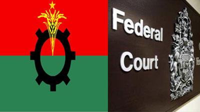 কানাডার আদালতে রায়: বিএনপি সন্ত্রাসী সংগঠন