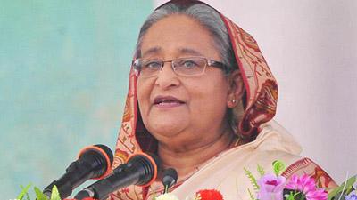 নৌকায় ভোট দিন: শেখ হাসিনা
