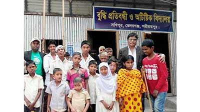 সমস্যায় জর্জরিত শরীয়তপুরের বুদ্ধি প্রতিবন্ধী স্কুল