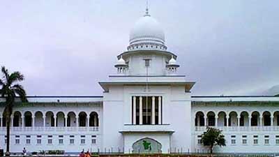 মুক্তিযোদ্ধা যাচাই-বাছাইয়ে ৫ উপজেলা কমিটি স্থগিত