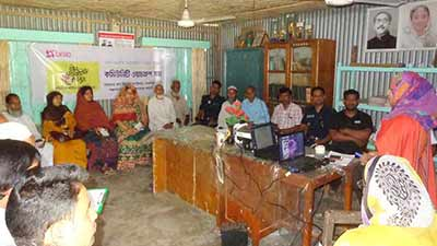 বাল্যবিয়ে ও সাইবার বুলিং প্রতিরোধে কর্মশালা