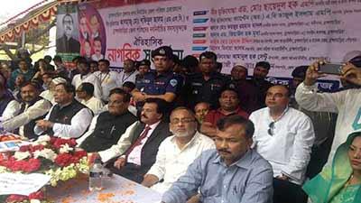 'নাসিরনগরে হামলার ঘটনায় এমপি মোক্তাদির দায়ী'