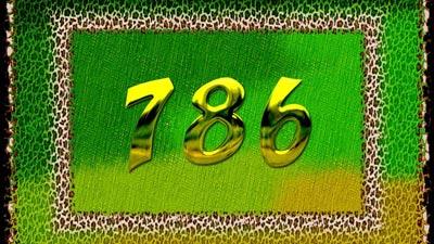 ৭৮৬ সংখ্যার রহস্য কী?