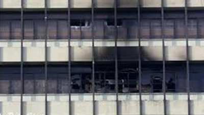 আংশিক বক্তব্য বাংলাদেশ ব্যাংকের