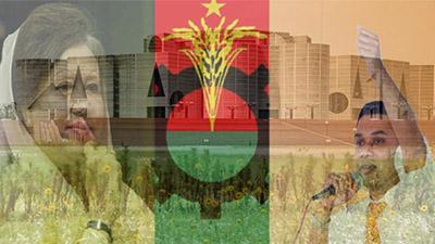 নিবন্ধন বাতিল ঝুঁকিতে ২৮ রাজনৈতিক দল