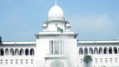 'শিক্ষা প্রতিষ্ঠানে এডহক কমিটির বিধান কেন অবৈধ নয়'
