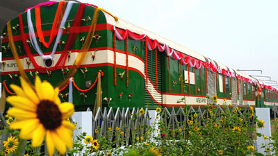 'সরকার রেলওয়ের উন্নয়নে যুগান্তকারী পদক্ষেপ গ্রহণ করেছে'