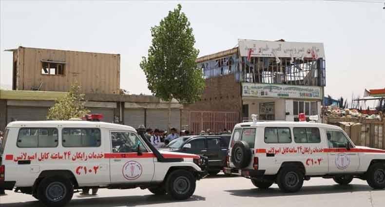 আফগানিস্তানে ৪ বিচারপতিকে গুলি করে হত্যা