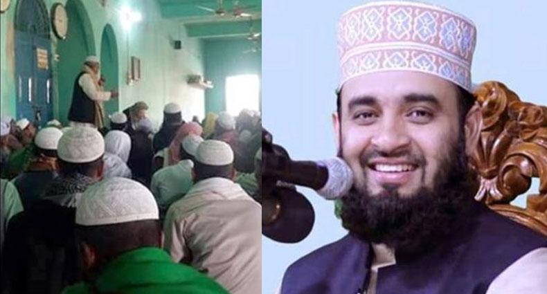 'ইসলামবিরোধী' আখ্যা দিয়ে আজহারীকে প্রতিরোধের ডাক