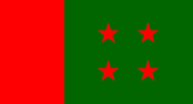 আ.লীগের জাতীয় নির্বাচন পরিচালনা কমিটি গঠিত