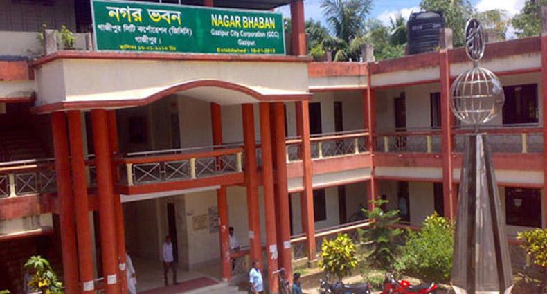গাজীপুর সিটির ৩ কর্মকর্তা বরখাস্ত, ৬ জন চাকরিচ্যুত
