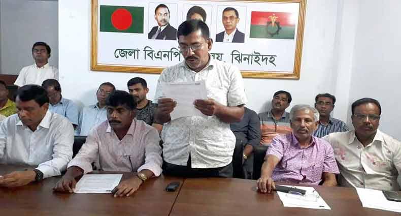 উপজেলা নির্বাচন বয়কট করবে বিএনপি